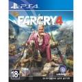 Видеоигра для PS4 Медиа Far Cry 4