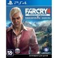 Видеоигра для PS4 Медиа Far Cry 4 Полное издание
