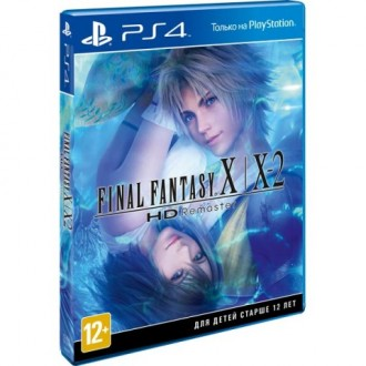 Видеоигра для PS4 Медиа Final Fantasy X/X2 HD Remaster