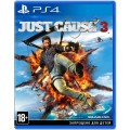Видеоигра для PS4 Медиа Just Cause 3 Day One Edition