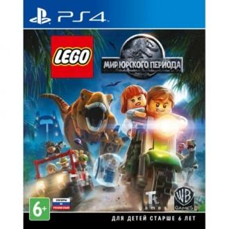 Видеоигра для PS4 Медиа LEGO Мир Юрского Периода