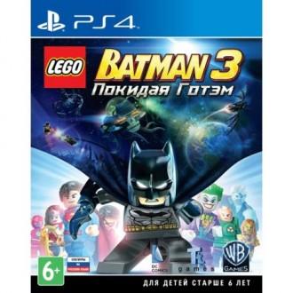 Видеоигра для PS4 Медиа LEGO Batman 3. Покидая Готэм