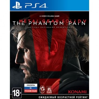 Видеоигра для PS4 Медиа Metal Gear Solid V: The Phantom Pain