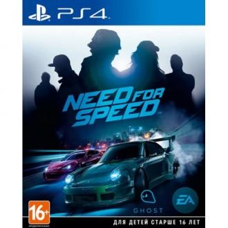 Видеоигра для PS4 Медиа Need For Speed