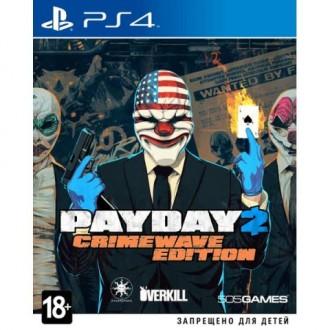 Видеоигра для PS4 Медиа Payday 2 Crimewave Edition