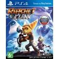 Видеоигра для PS4 Медиа Ratchet & Clank