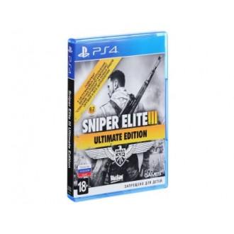 Видеоигра для PS4 Медиа Sniper Elite 3 Ultimate Edition
