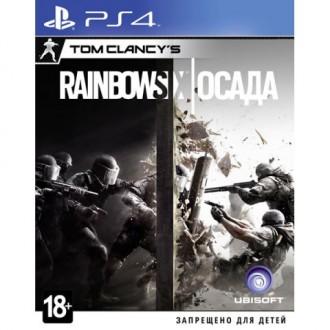 Видеоигра для PS4 Медиа Tom Clancy's Rainbow Six Осада