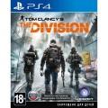 Видеоигра для PS4 Медиа Tom Clancy's The Division