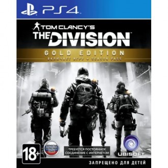 Видеоигра для PS4 Медиа Tom Clancy's The Division Gold Edition