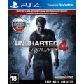 Видеоигра для PS4 Медиа Uncharted 4: Путь вора Standard Plus Edition
