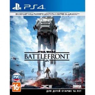 Видеоигра для PS4 Медиа Star Wars Battlefront Day One Edition