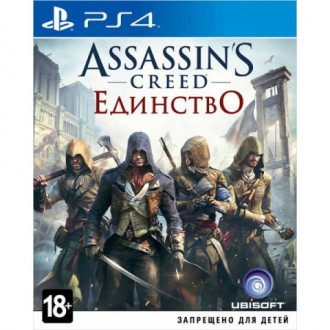 Видеоигра для PS4 Медиа Assassin's Creed Единство
