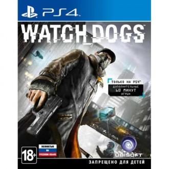 Видеоигра для PS4 Медиа Watch_Dogs