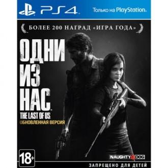 Видеоигра для PS4 Медиа Одни из нас. Обновлённая версия