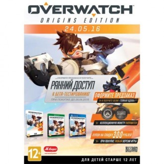 Видеоигра для PS4 Медиа Overwatch. Комплект предварительного заказа