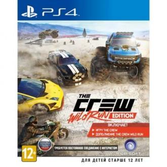 Видеоигра для PS4 Медиа The Crew Wild Run Edition
