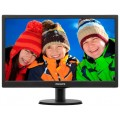 Монитор Philips 203V5LSB26 (203V5LSB26/10; 203V5LSB26/62) Black
