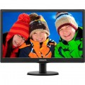 Монитор Philips 203V5LSB26/62 Black
