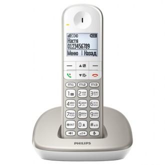 Радиотелефон Philips XL 4901 Beige