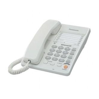 Телефон проводной Panasonic KX-TS2363