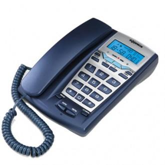 Проводной телефон Goodwin Байкал TSV-2 с АОН