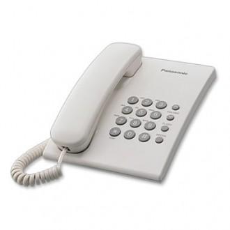 Телефон проводной Panasonic KX-TS2350 RU-W